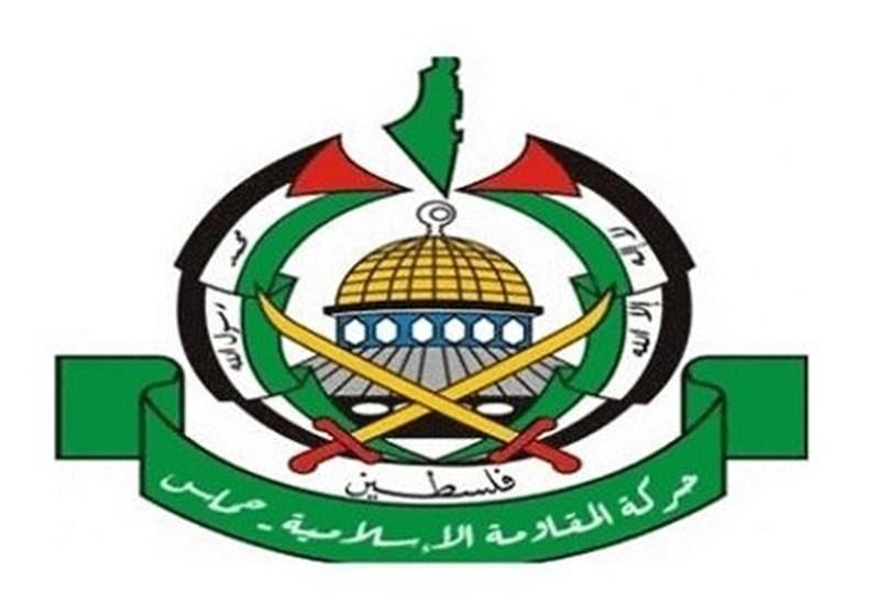حماس : إغلاق مقر منظمة التحریر بواشنطن یؤکد فشل عملیة التسویة