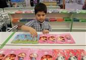 تخصیص کاغذ با ارز نیمایی به تولیدکنندگان نوشتافزار ایرانی اسلامی/ نوشدارو به موقع میرسد؟