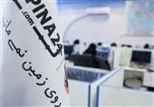 ارزان ترین نرخ بلیط هواپیما مشهد به تهران با رسپینا24