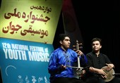 اختتامیه جشنواره موسیقی جوان در بخش نواحی برگزار شد + لیست برگزیدگان