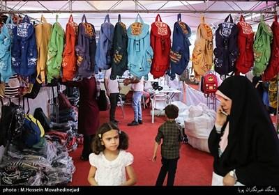 ششمین جشنواره نوشت افزار ایرانی – اسلامی