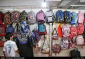 اقلام آموزشی توسط بسیج دانشجویی در حاشیه شهر مشهد توزیع میشود