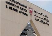 محکمة النظام البحرینی تؤید الحکم بالسجن لمدة سنة بحق طفل