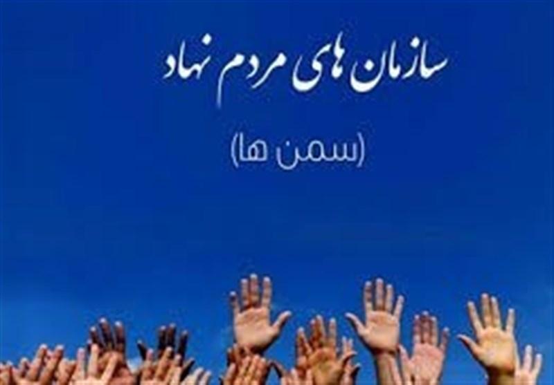 مجمع ملی سازمانهای مردمنهاد جوان کل کشور در کرمان برگزار میشود
