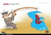 کاریکاتور/ بنگاه دروغپراکنی روباه پیر!!!