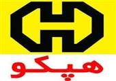 قول سازمان خصوصیسازی در ارتباط با شرکت هپکو اراک محقق نشد
