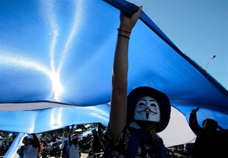 """تظاهرة بالآلاف فی """"نیکاراغوا"""" تطالب برحیل """"أورتیغا"""" (صور)"""