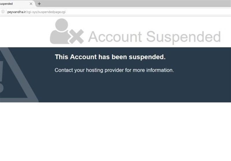 """سایت """"فیلترینگ"""" از دسترس خارج شد"""