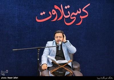 علی شیرزاد قاری بین المللی قرآن کریم