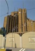 گزارش|نشست «بابل» و بازگشت تحرک به عرصه سیاسی عراق