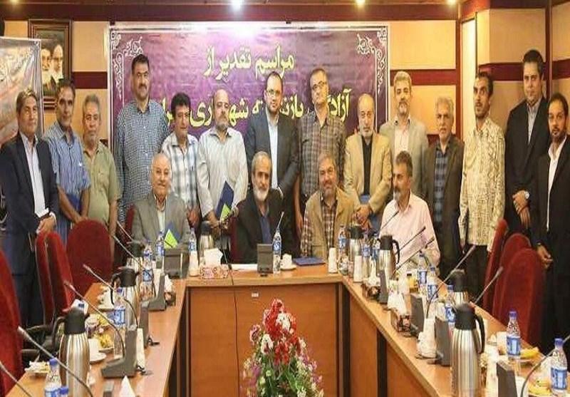 آزادگان بازنشسته شهرداری تهران تجلیل شدند