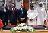 Turkish, Qatari Central Banks Ink Currency Swap Deal