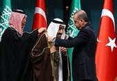 Suudi Prens Twitter'dan Türkiye'yi Tehdit Etti