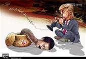 کاریکاتور/ زنگ بیدارباش برای آمریکا باوران