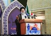 حجت الاسلام رئیسی: مسجد پایگاهی برای امر به خوبی و نهی از بدی است