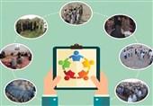 رونمایی از یک طرح نو برای توسعه مناطق محروم کشور