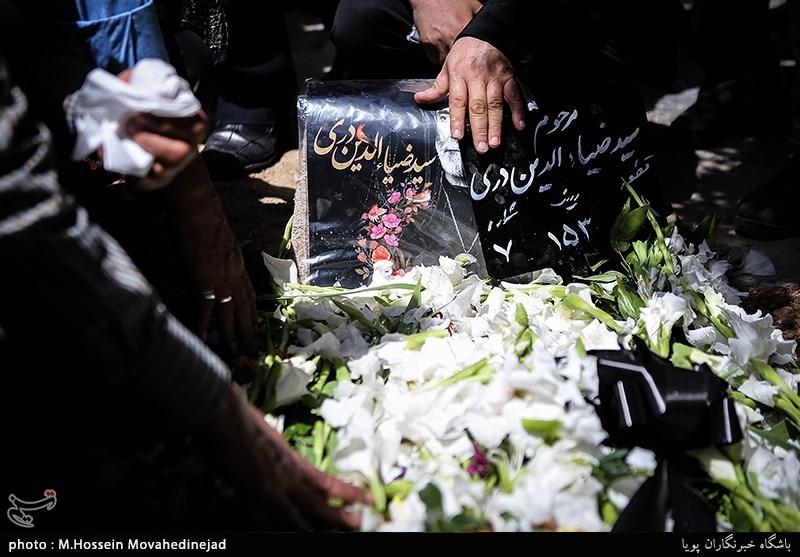 مراسم تدفین سیدضیاءالدین دری