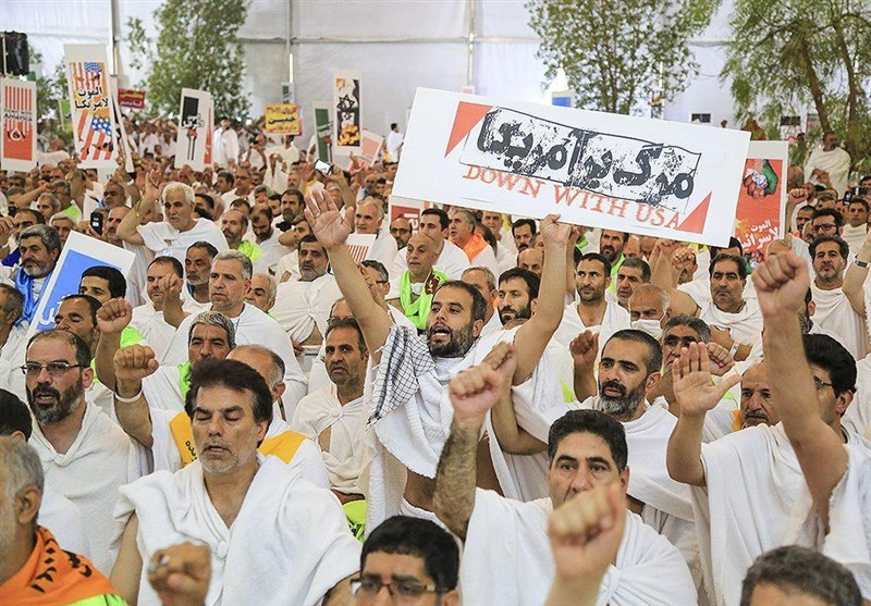 İranlı Hacılar, Mekke'de ABD'ye Ölüm İsrail'e Ölüm Sloganları Attı