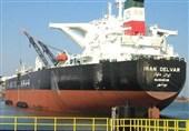 بعد العقوبات الأمریکیة على طهران.. الصین تلجأ لناقلات إیران للحفاظ على تدفق النفط