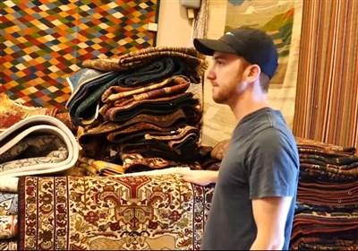 روایت توریست آمریکایی از فرشهای ایرانی