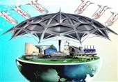 فرمانداران استان مرکزی سند جامع پدافند غیرعامل را اجرایی کنند