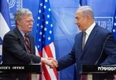 Bolton: ABD, İran'a Karşı Avrupalılarla Uzlaşma Arayışında