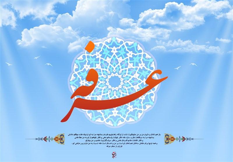 یادداشت|حجتالاسلام پژمانفر: روز عرفه، نماد برجسته عرفان اجتماعی اسلام است