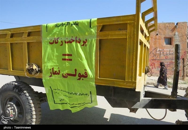 بجنورد| 80درصد زکات جمعآوری شده هر استان صرف امور محرومان همان منطقه میشود