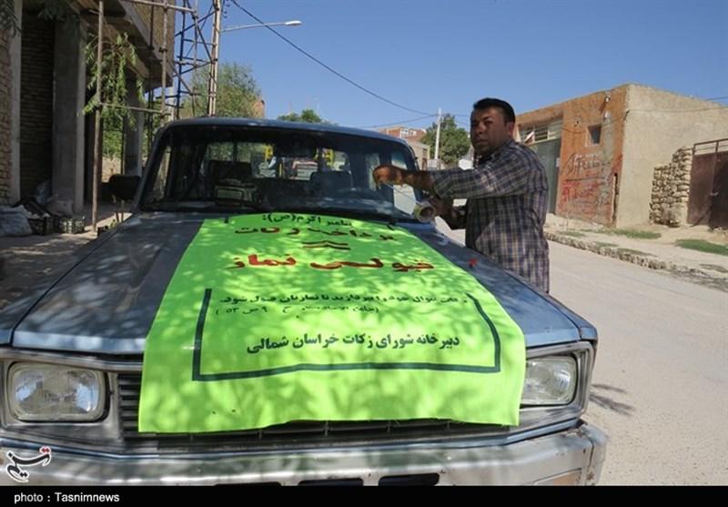 خراسان شمالی| روایت تصویری کشاورزانی که زکات محصولشان را با «نیت الهی» میپردازند