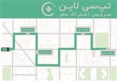 راهاندازی اقتصادیترین سرویس تاکسیهای اینترنتی / میلاد منشی پور: تپسی لاین بهرهوری را بیش از پیش افزایش میدهد