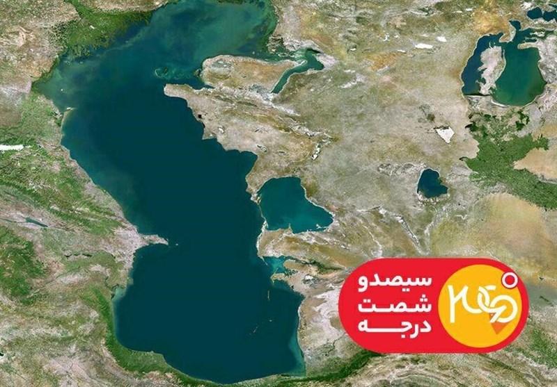 نمایش مستندات سهم ایران از خزر برای اولین بار در تلویزیون