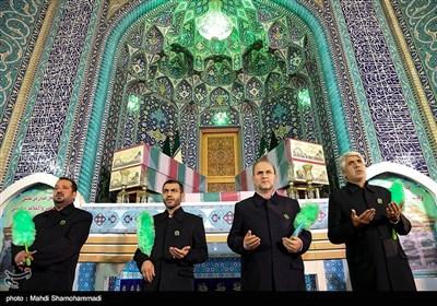 مراسم دعای عرفه در حرم شاه عبدالعظیم حسنی (ع)