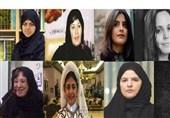 نقض حقوق بشر در عربستان؛ احتمال صدور حکم اعدام برای 5 فعال زن