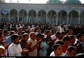 نماز عید قربان در مسجد مقدس جمکران اقامه شد