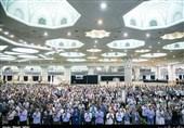 Iranians Celebrate Eid al-Adha