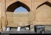پل 400ساله اصفهان آشفتهتر از همیشه؛ ایمنسازی موقت سیوسهپل + تصاویر