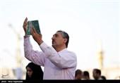 مساجد دانشگاههای تهران میزبان مهمانان عرفه میشوند + جزئیات مراسم