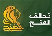 عراق|عضو ائتلاف الفتح : به معرفی جایگزین «الزرفی» نزدیکتر شدیم/ او باید انصراف دهد