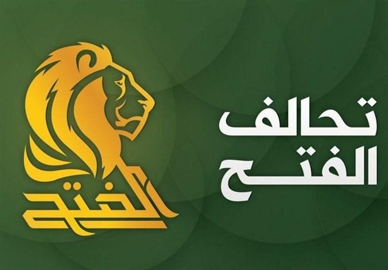 تحالف الفتح یتهم واشنطن بعرقلة تشکیل الحکومة والکتلة الأکبر