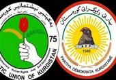 KDP İle KYB Arasında Cumhurbaşkanlığı Anlaşmazlığı