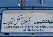 آغاز دوباره روند ثبت نام نامزدان انتخابات ریاست جمهوری افغانستان