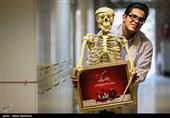 تجربهای در بیمارستانهای ایران از دستورات دارویی متوقفشونده تا حذف آزمایشات
