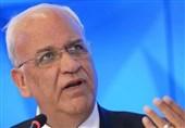 آمریکا دفتر سازمان آزادیبخش فلسطین را تعطیل میکند