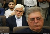 بیانیه عارف برای انصراف از انتخابات| یکی از نزدیکان عارف: بیانیه غیررسمی است؛ شنبه تصمیم نهایی اعلام میشود