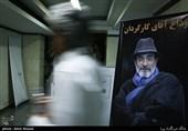 یاد سیدضیاءالدین دری در فرهنگسرای انقلاب زنده میشود