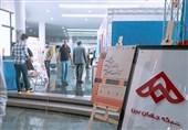 """نمایشگاه """" تولیدات مراکز استانها"""" در شهرکرد گشایش یافت"""