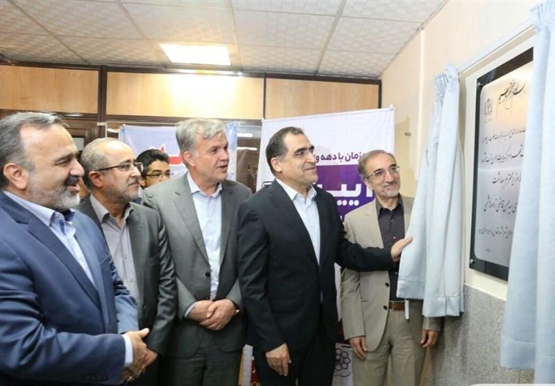 پایگاههای سلامت شهری مشهد با حضور وزیر بهداشت به بهرهبرداری رسید