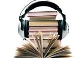 افزایش علاقه مردم ایران به خرید کتابهای صوتی