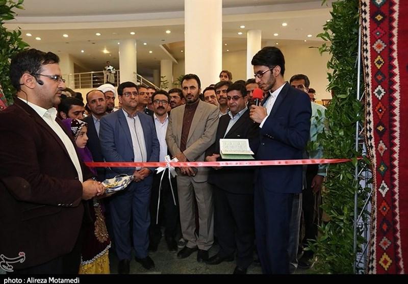آئین افتتاح نمایشگاه تولیدات مراکز استانها در شهرکرد به روایت تصویر