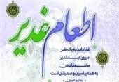 کاشان| احیای سنّت پسندیده اطعام در روز عید غدیر